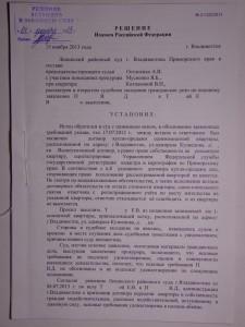 T-na Viselenie1